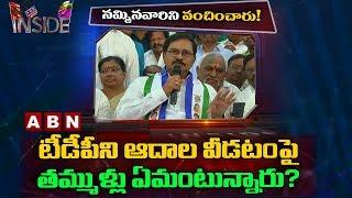 Adala Prabhakar Reddy becomes hot topic in AP Politics | Inside | ABN Telugu