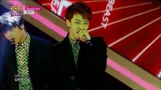 【TVPP】BEAST - Good Luck, 비스트 - 굿 럭 @ 2014 MVP Special, Show Music core Live