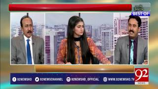 Bakhabar Subh 26-06-2017 - 92NewsHDPlus