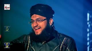 SALAR E SAHABA SIDDIQUE - ALHAAJ HAFIZ MUHAMMAD TAHIR QADRI - OFFICIAL HD VIDEO - HI-TECH ISLAMIC width=
