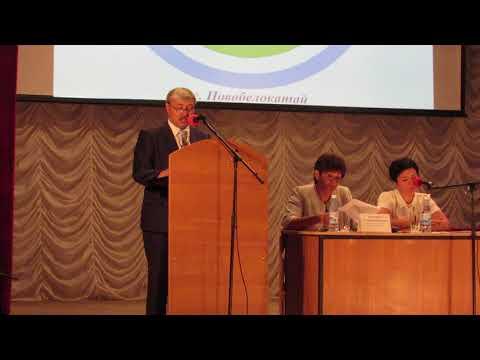 Выступление Главы Администрации МР Белокатайский район РБ М.Р.Минигалина на районном августовском совещании по образованию в 2017г.