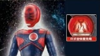 New Kyuranger Ho-Oh Soldier and Shishi Red Orion form revealed!