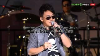 Lee Seung Chul (이승철) - My Love (가사첨부) Karaoke