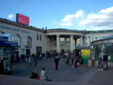 Järnvägsstationen i Kiev Ukraina