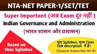 INDIAN GOVERNMENT AND POLITICS(भारतीय शासन और राजनीति) IMPORTANT FOR UGC-NET PAPER 1,SET,CTET.