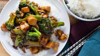 Easy 20-Minute Teriyaki Chicken and Broccoli