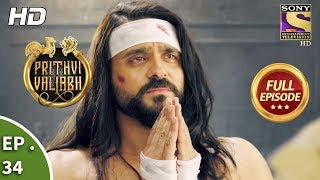 Prithvi Vallabh - Ep 34 - Full Episode - 20th May, 2018 width=