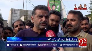 Why PMLN leader Zaeem Qadri to contest elections as independent candidate? | 15 July 2018 | 92NewsHD