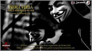 PRIMA VERBA - BAIETII RAI AJUNG IN RAI (Piesa Officiala 2012)