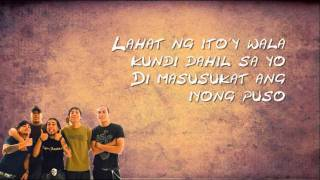 Kamikazee - Alay - Lyrics - HD
