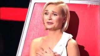 Polina Gagarina | Спасибо тебе (Голос 4)