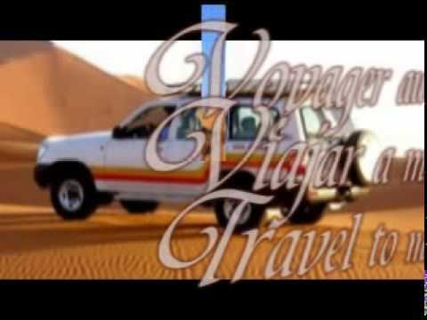 بلادي يا المغرب يا زين البلدان –  voyager au maroc – Viajar a marreucos –