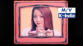 [M/V] LEESUN (리썬) - CAKE