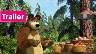 Masha e o Urso - Dia de Geleia (Trailer)
