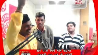 Bade Dil Wala - Ghanshyam Sharma