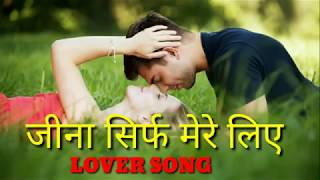 Jeena Sirf Mere Liye| | Dj Version | Top hindi Ringtone 2018