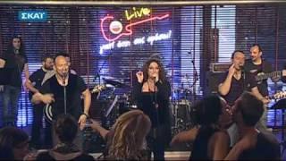 Τρίφωνο - Η Αγαπεί Ζει LIVE