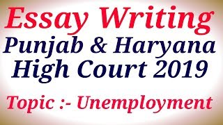 Unemployment|Essay Writing|Punjab & Haryana High Court 2019| Special Education