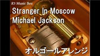 Stranger In Moscow/Michael Jackson【オルゴール】