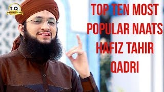 Superhit Naats Collection By Hafiz Tahir Qadri width=