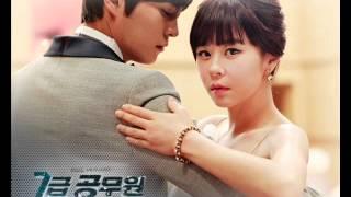 Junho Feat. Taecyeon (2PM)  너에게 가는 길  Path Towards You (7th Level Civil Servant OST)