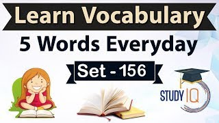 Daily Vocabulary - Learn 5 Important English Words in Hindi every day - Set 156