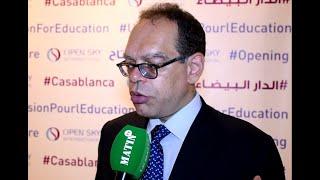 Open Sky international s'implante au Maroc