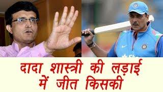 Sourav Ganguly VS Ravi Shastri के बीच महायुद्ध में जीत किसकी ?   वनइंडिया हिंदी