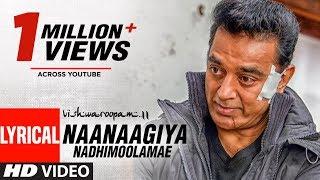 Vishwaroopam 2 (Tamil) - Official Trailer | Kamal Haasan | Ghibran width=