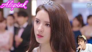 Mi Princesa (Cover)/ Mi pequeña princesa