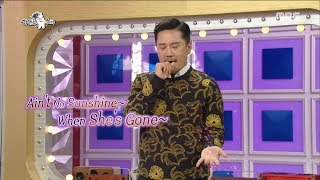 [HOT]  JK Kim Dong-wook, what is the hand gesture that maximizes your voice?, 라디오스타 20181017