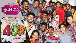 Zee Yuva Phulpakhru ( फुलपाखरु )  400 Episode Celebration | Marathi Serial 2018