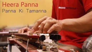 Panna Ki Tamanna Hai Ki Heera Mujhe Mil Jaaye Banjo Cover | By Music Retouch