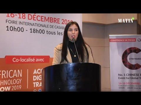 Video : China Trade Week Morocco revient pour une 3e édition en décembre
