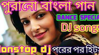 NEW BENGALI DJ REMIX ..DANCE HANGAMA SPECIAL width=
