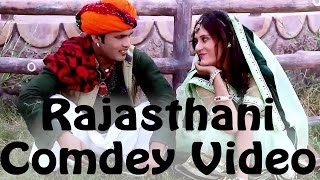 Rajasthani Comedy Video (New) | TEENA RATHORE | Funny JOKES | Lot Pot De Dena Dan | RDC Rajasthani width=