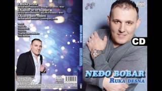 Nedjo Bobar - Ruka desna (Audio 2015)