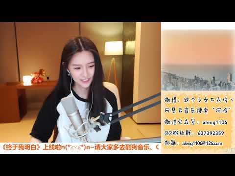 Download Video 阿冷Aleng  2018 01 07 20 43 59