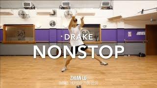 DRAKE - NONSTOP // Choreography by Zhian Lu