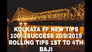KOLKATA FATAFAT TODAY game 20/08/2019 and yesterday Result