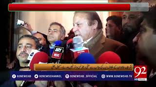 Bakhabar Subh - 13 December 2017 - 92NewsHDPlus