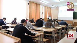 НФ БашГУ раскроет все секреты перед будущими студентами и их родителями