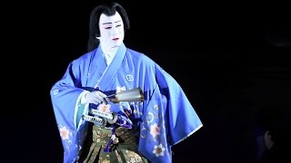 Kabuki Music Dance & Theater Performance - Las Vegas Strip