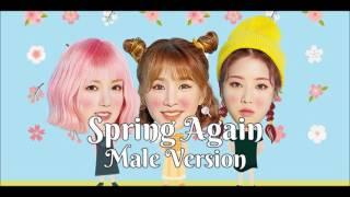 Cao Lu (FIESTAR), Kisum, Yerin (GFRIEND) - Spring Again [Male Version]