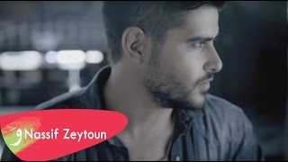 Nassif Zeytoun - Larmik Bbalach (Official Clip) / ناصيف زيتون - لرميك ببلاش width=