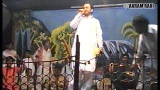 Pyaar Dey Maamley Ch | Akram Rahi | Mela Peer Bahar Shah Sheikhupura 2002