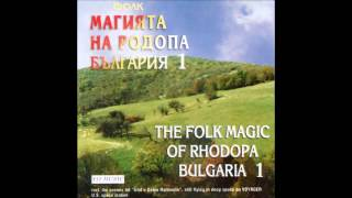 Vladimir Kuzov - Sos Ma Karash Maichinko (The Folk Magic of Rodopa 1)