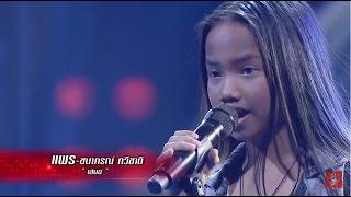 The Voice Kids Thailand - Sing Off - แพร ชนาภรณ์ - เสมอ - 22 Mar 2015