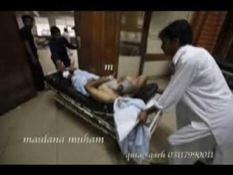 Download Video BEMAR SUSR