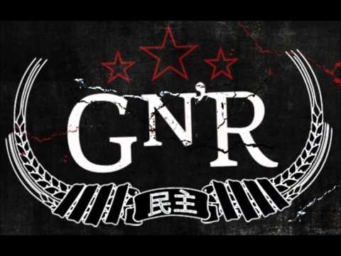 guns-n-roses-the-general-33-seconds-guns-n-roses-costa-rica